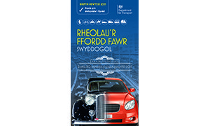 Official DVSA Highway Code in Welsh front cover